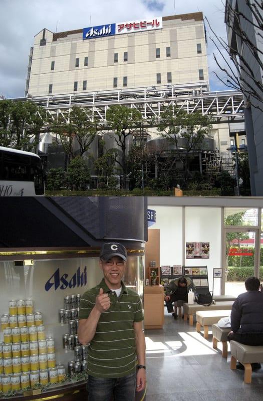 Asahi_beer_factory_7