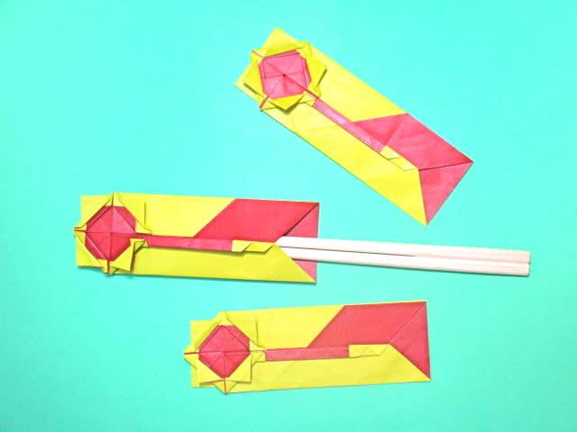 すべての折り紙 折り紙 星の折り方 : ... 折り方動画 - 創作折り紙の折り