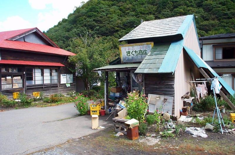 回想】2001年岩泉線シリーズ・岩...