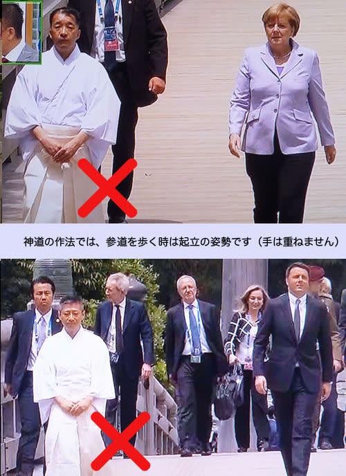 【伊勢志摩サミット】G7首脳が伊勢神宮訪問を称賛「素晴らしい経験をした」「悠久の歴史に感動」★2©2ch.net YouTube動画>2本 ->画像>25枚