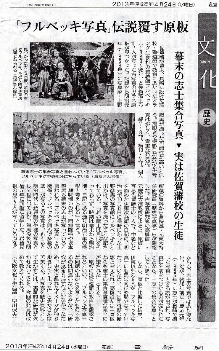 【社会】学校の大掃除で女子更衣室のカメラを発見、教員逮捕。「ワクワク感を楽しみたかった」と供述。北海道千歳市 YouTube動画>3本 ->画像>12枚