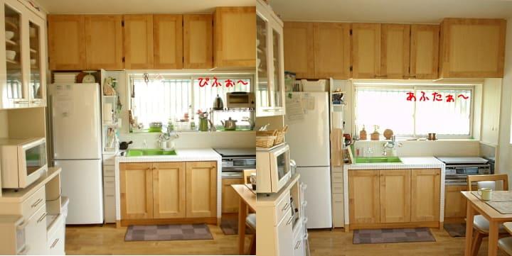 キッチンの整理整頓 - 酉夫 ...