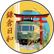 ニュースレター「鎌倉日和」第4号のロゴ