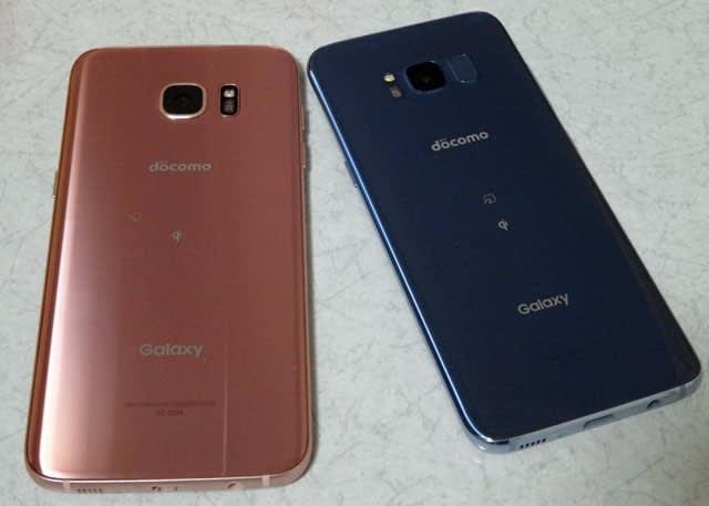 Galaxy S7 edge(左)とGalaxy S8(右)を比較