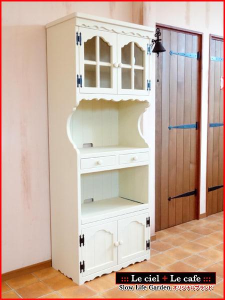 ナチュラルカントリー家具&パイン家具「レンジ台W70/Le cafe(A-1) 」