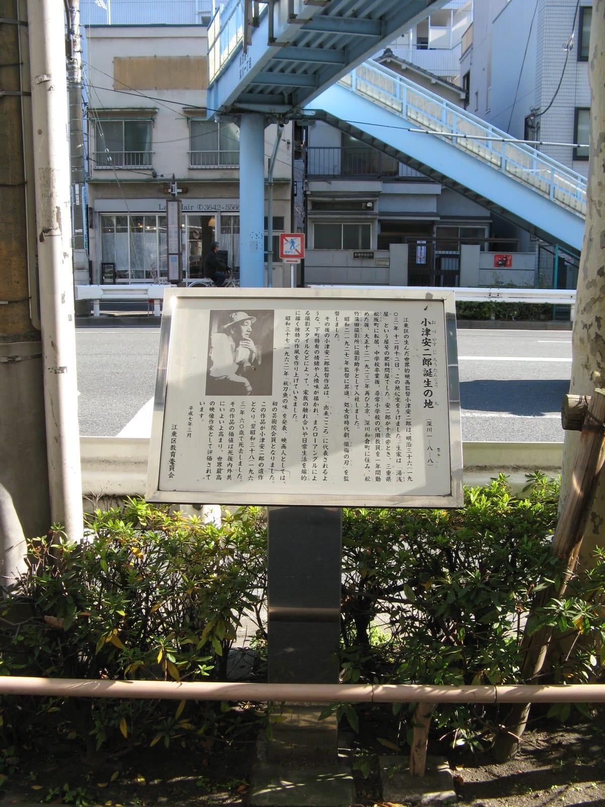 2011年1月23日 深川散歩イベント...