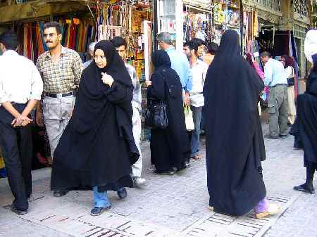 Original Iran Woman Dress Code Pictures To Pin On Pinterest