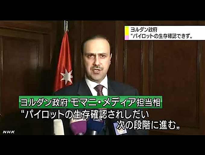 日本における収監中の死刑囚の一...