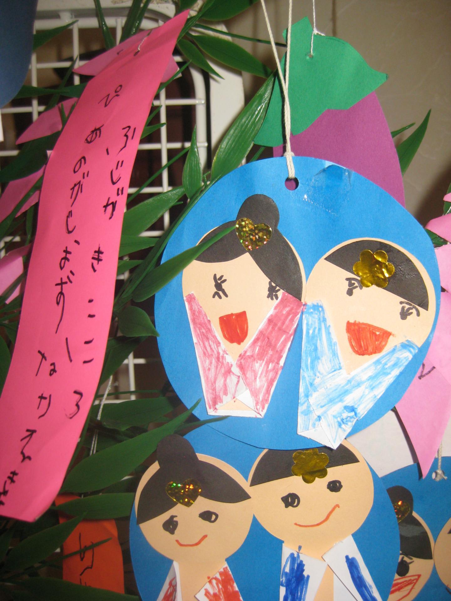 七夕飾り 製作 2歳児