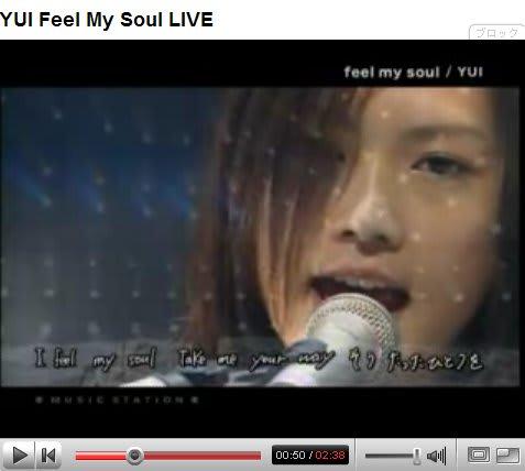 yui feel my soul: