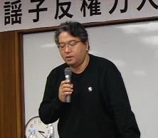 多田謡子反権力人権賞受賞発表会 - 多面体F