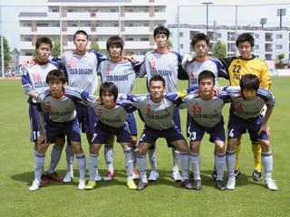 関東サッカーリーグ前期9節 関東サッカーリーグ前期9節 クラブ・ドラゴン