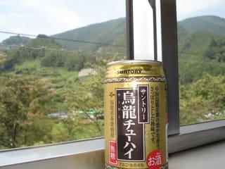 http://blogimg.goo.ne.jp/user_image/3a/e0/2f44a41a9f8222c4473e3e0d5e7b186c.jpg