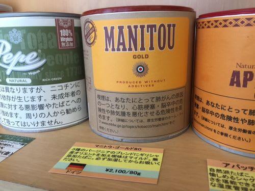 マニトウ缶山梨甲府市のタバコ屋売っている取扱い店