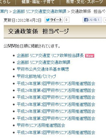 Kofucity_web_20130604a