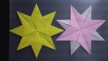 ハート 折り紙 折り紙 太陽 折り方 : blog.goo.ne.jp