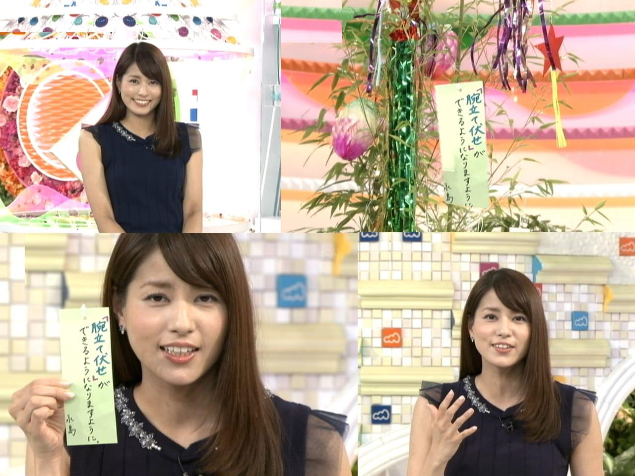 永島優美の画像 p1_6
