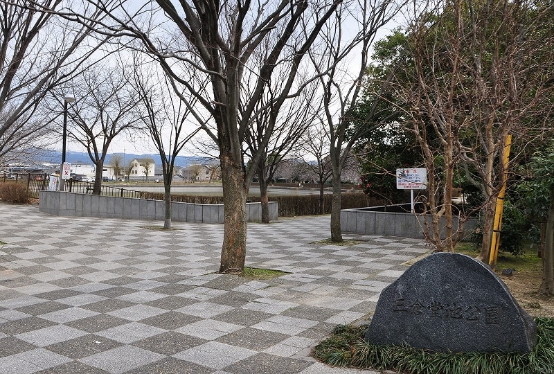 三倉堂遺跡