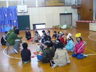 永治小学校生活