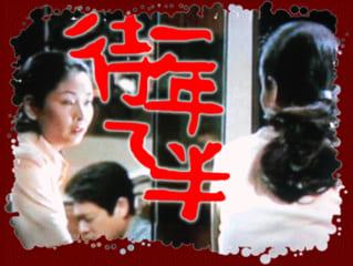 香山美子 (女優)の画像 p1_8
