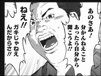 【テレビ】<ホリエモン>豊田真由子議員を擁護?元秘書から「このハゲと言いたくなることをやられたっぽい」 ©2ch.netYouTube動画>33本 ->画像>40枚