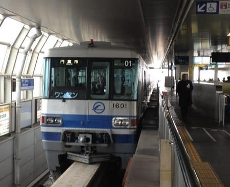 重慶軌道交通 - Chongqing Rail Transit