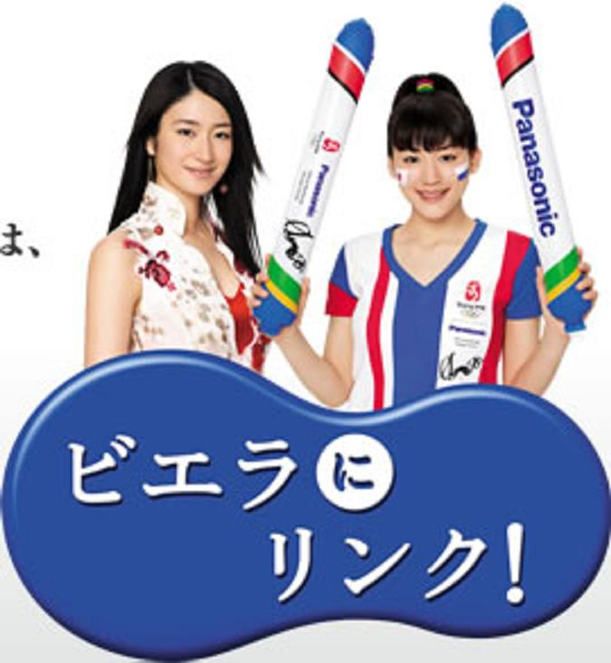 http://blogimg.goo.ne.jp/user_image/3b/2c/ed6d57865da4a062fc53468d1043783e.jpg