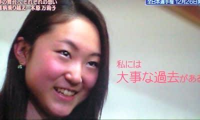 ・石川翔子(21) 都内の洋菓子店でバイトをしながら練習を続けている ... フィギュアスケート