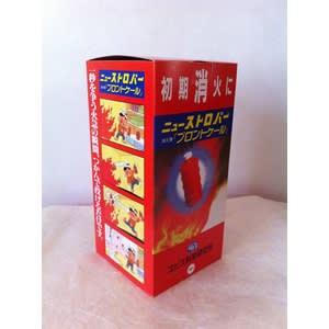 投げる消火器 エビス科学研究所の消火弾(防災グッズ) 【お得な4本セット】