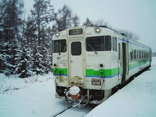 JA8HBO局長・北のとうさんの無線の話時々鉄道旅日記