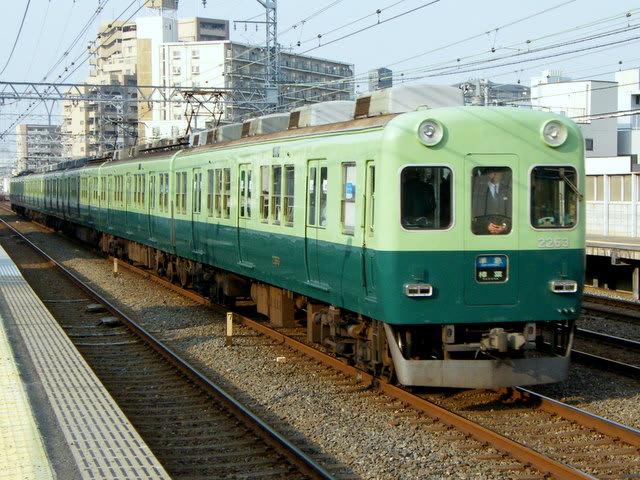 京阪2200系準急