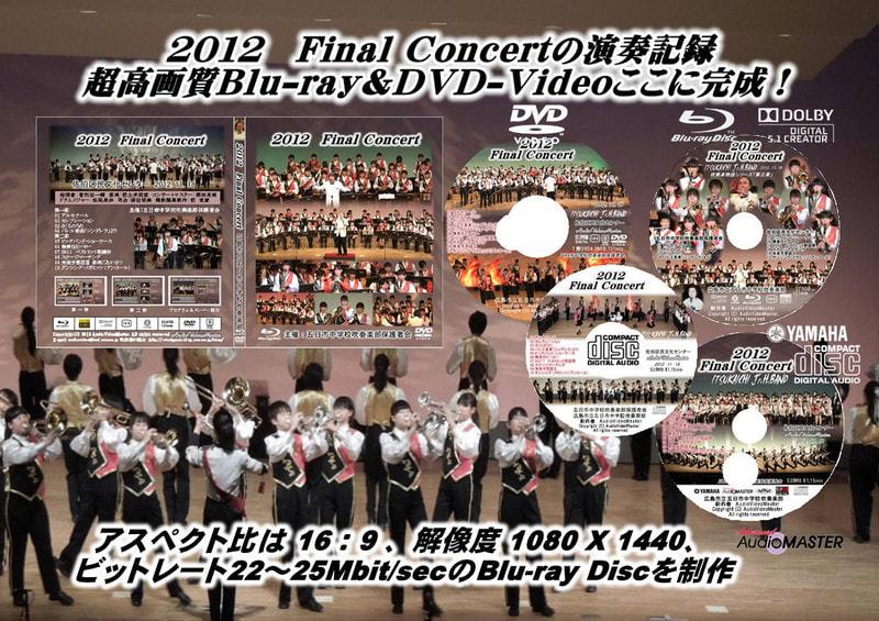 Final_concert