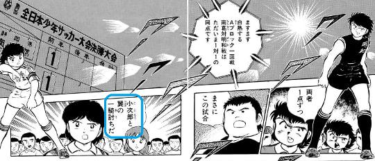 三杉淳の画像 p1_20