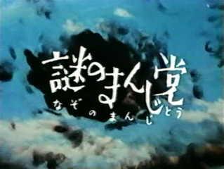 【話題】「マジ卍」意味や流行の起こりは? 専門家も「?」 YouTube動画>4本 ->画像>53枚