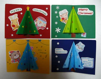 ハート 折り紙 クリスマスカード 折り紙 : blog.goo.ne.jp