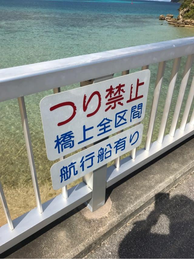 ◆◇美ら島めぐり☆沖縄◆◇