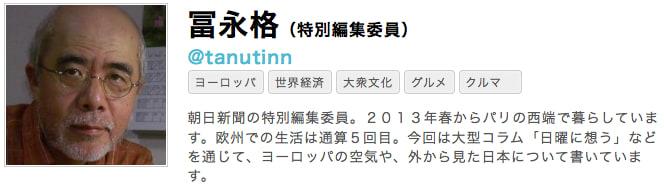 http://blogimg.goo.ne.jp/user_image/3b/cd/7ea7483043ca4097b0e326c0fdd11a10.png