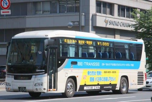 [千葉 千葉市外]行き先 バス停 選択 深夜急行バ …