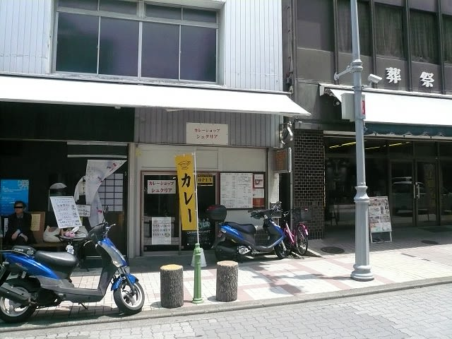 P1060706