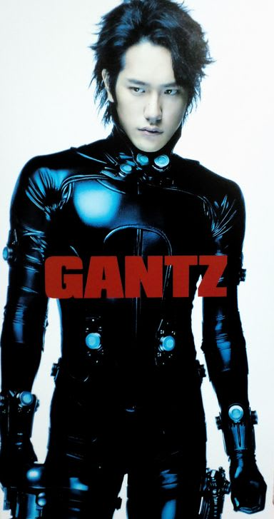 GANTZの画像 p1_25