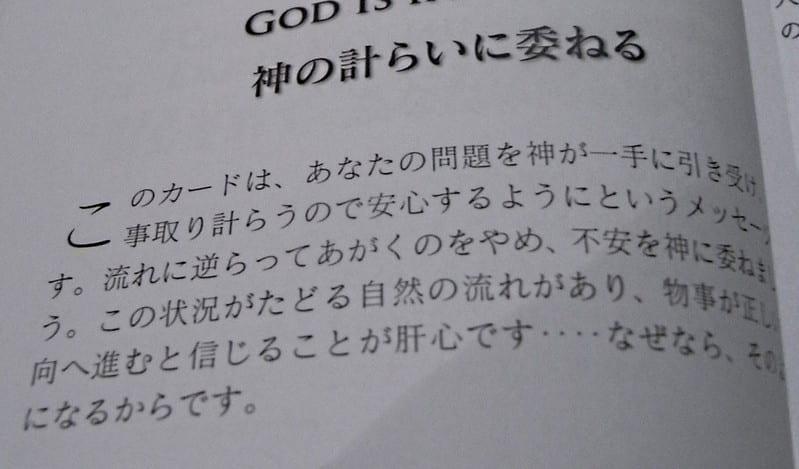 Minako_010