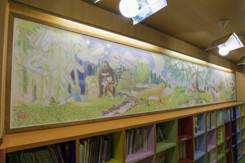 龍泉閣キッズコーナーの大壁画