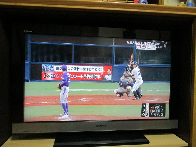 社会人野球日本選手権でヤマハが優勝 - 名古屋・名駅街暮らし
