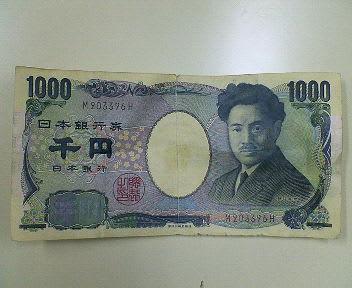 200611140726000