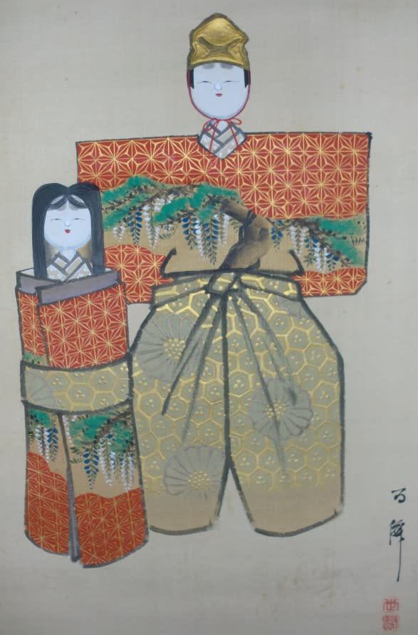鈴木松年の画像 p1_16
