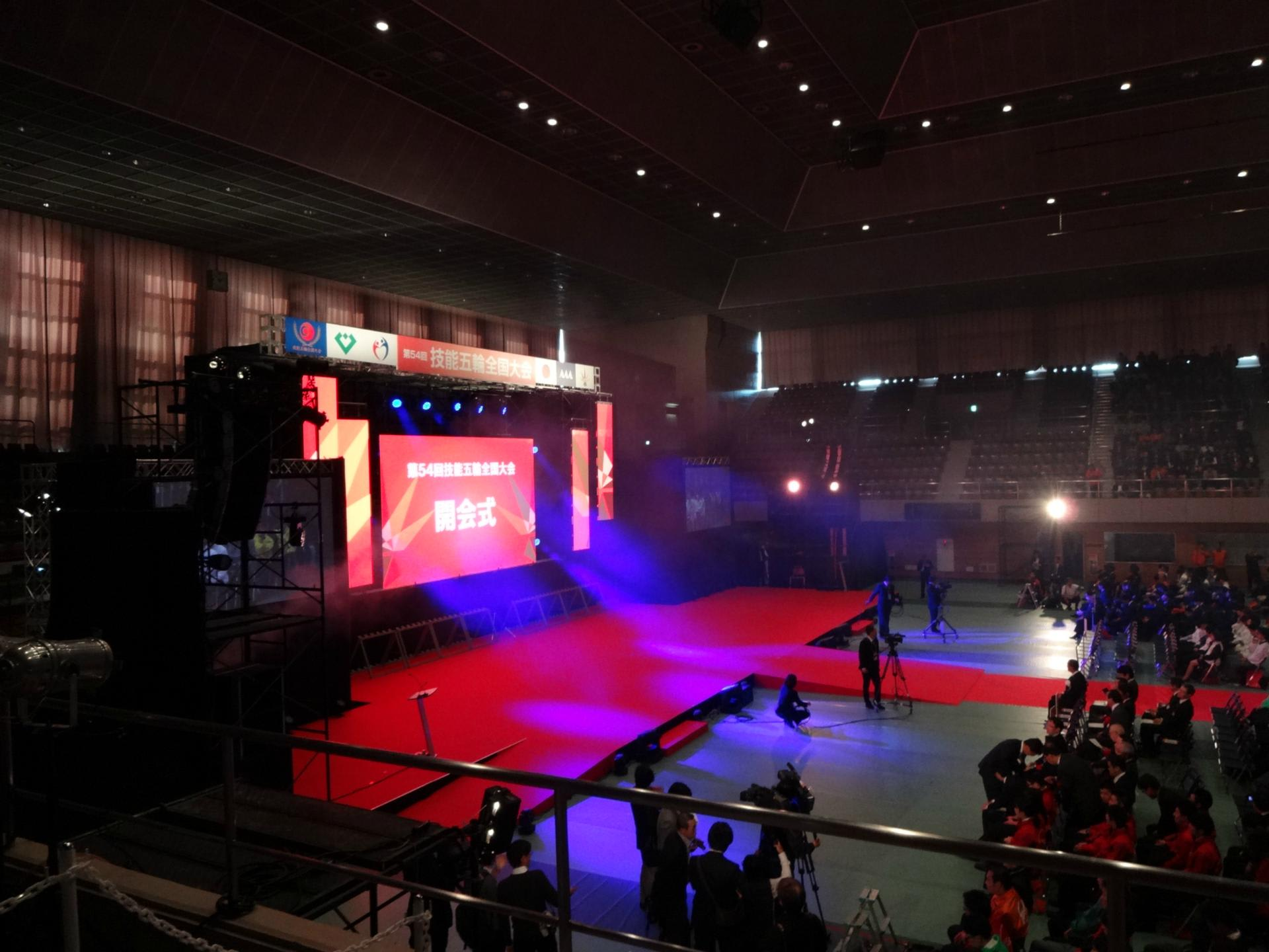 技能五輪全国大会が開幕