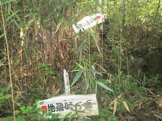 http://blogimg.goo.ne.jp/user_image/3c/2a/68de1b47d373316ea6b5fb22495644d7.jpg