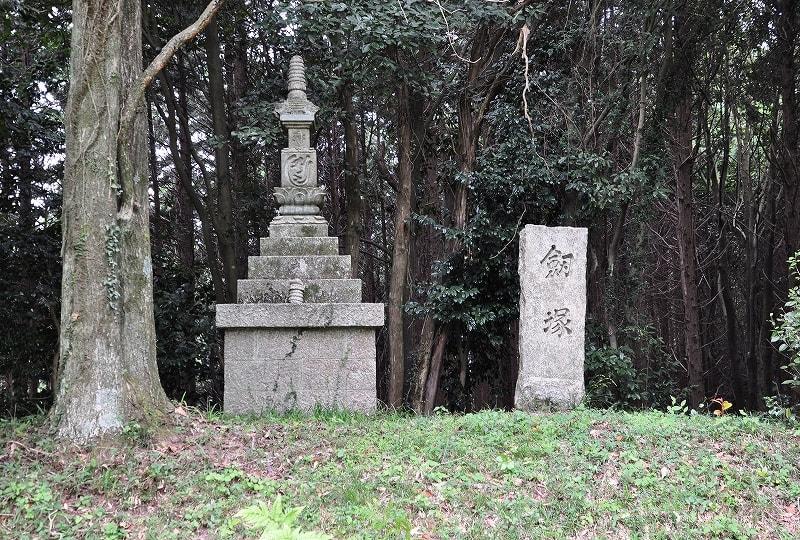 柳生古城跡劔塚