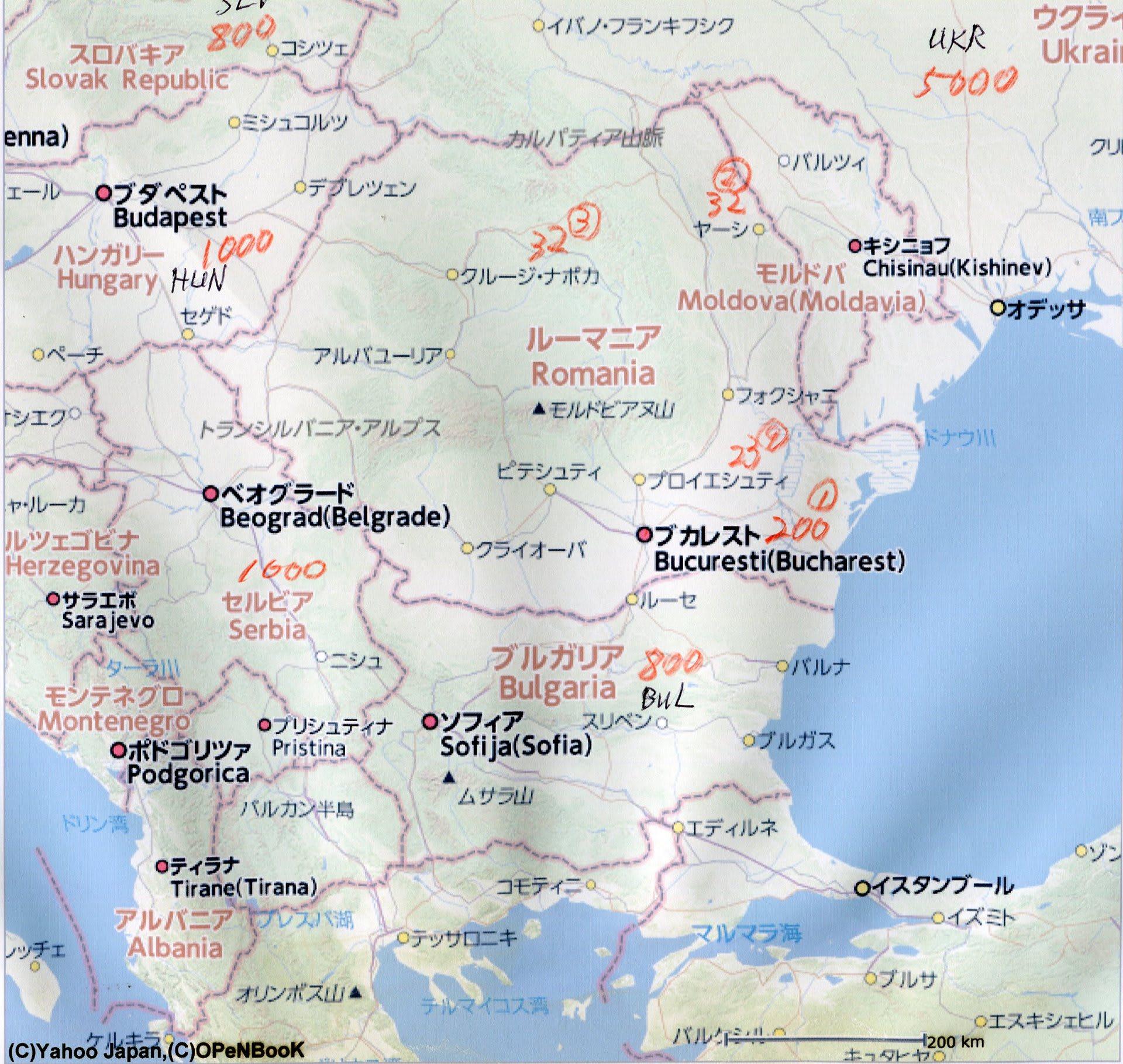 ルーマニアの都市の一覧 - List of cities and towns in RomaniaForgot Password