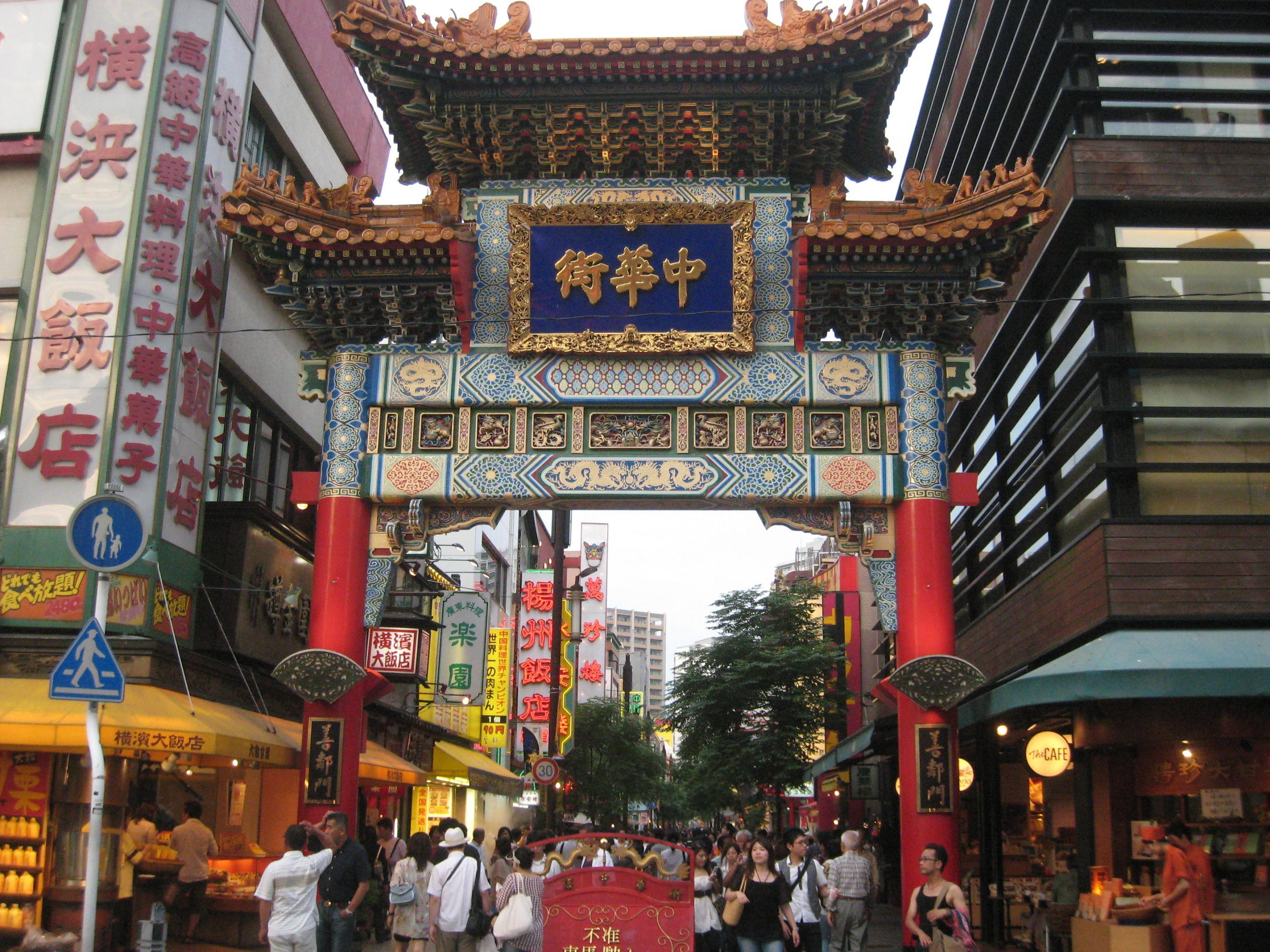 中華街 中華料理 (すべて)人気ランキングTOP20(1 …